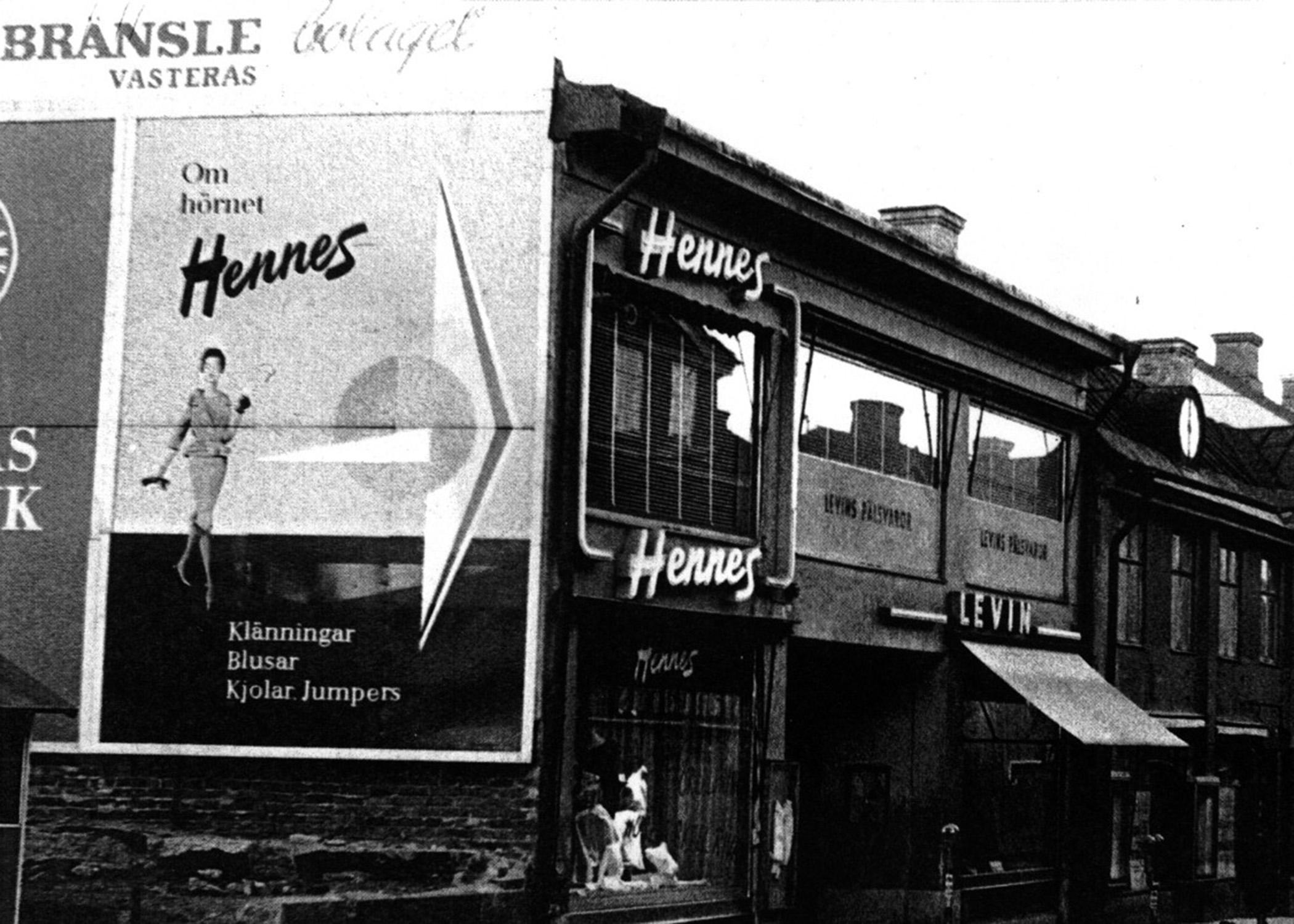 Фабрика Hennes
